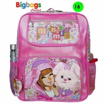 46f6b55b01 minmie-16-mm313-pink-1506364279-95894993-2aa18cf89e02d315393a68a1f8d5dd58-product.jpg