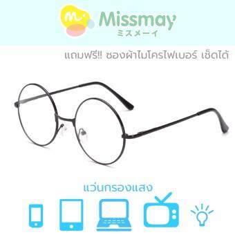Missmay' แว่นตากรองแสง (กรอบสีดำ) กรองแสงคอมพิวเตอร์ กรองแสงมือถือ ทรงกลม