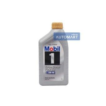 ประกาศขาย MOBIL น้ำมันเครื่อง TURBO DIESEL PICK-UP 5W-40 1ลิตร