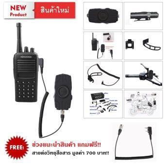 MODI-01 Two Way Radio Bluetooth Adapter บลูทูธเชื่อมต่อวิทยุสื่อสาร กับ บลููทูธติดหมวกกันน็อค แบบไร้สาย