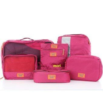 Mori กระเป๋าจัดระเบียบเสื้อผ้าสำหรับเดินทาง กระเป๋าจัดระเบียบ เซ็ท 7 ใบ Bag Organizer Set 7 pcs (Violet / สีม่วง)