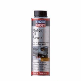 น้ำยาชะลอการรั่วซึมน้ำมันเครื่อง (Motor Oil Saver)