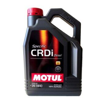 MOTUL 5W-40 Specific CRDi Diesel น้ำมันเครื่อง ขนาด 4 ลิตร