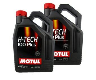 Motul H-Tech 100 Plus 10W-40 4+4 Lites