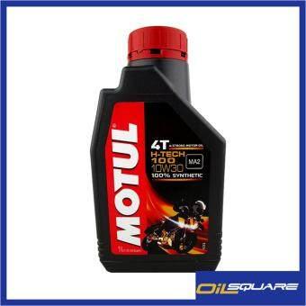 โมตุล เฮช เทค Motul H-Tech100 SAE10W-30 ขนาด 1ลิตร