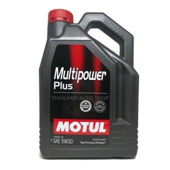 น้ำมันเครื่อง MOTUL MULTIPOWER PLUS รุ่น SAE 5W-30 ขนาด 4 ลิตร