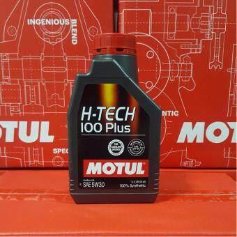 MOTUL SAE 5W-30 H-TECH 100 PLUS น้ำมันเครื่องสังเคราะห์แท้ 100% ขนาด 1 ลิตร