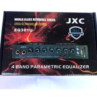 ปรีแอมป์คาราโอเกะรถยนต์ MP3 รุ่น jxc EQ301U SD CARD (Black)