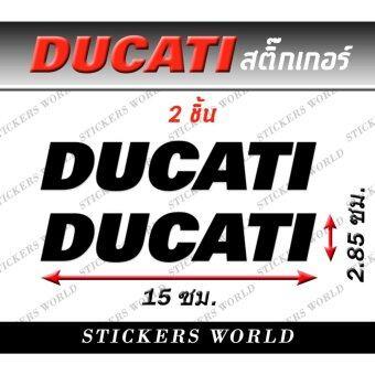 ขาย ดูคาติ สติ๊กเกอร์ สีดำ แต่งรถ มอเตอร์ไซค์ MSX รถซิ่ง ลาย สติ๊กเกอร์ติดกระจก บิ๊กไบค์แต่ง โลโก้ ติดรถ แต่งรถ รถยนต์ รถกระบะ ติดข้างรถรถแต่งมอเตอร์ไซค์ DUCATI LOGO Racing Sticker Car 3M