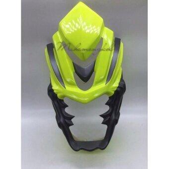 ชิวหน้าหน้ายักษ์MSX SF งาน ABS NO.4 สีเขียว