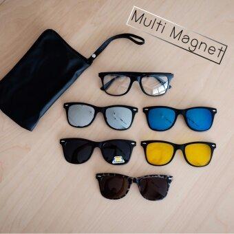 แว่นกันแดด Multi Magnet 5in1 ลดการสะท้อนแสงและกันแดด เลนส์ Polarized