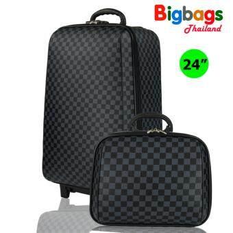 MZ Polo กระเป๋าเดินทาง ล้อลาก ระบบรหัสล๊อค 4 ล้อคู่หลัง เซ็ทคู่ 24นิ้ว/14 นิ้วรุ่นNew luxury 99224(Grey Black)