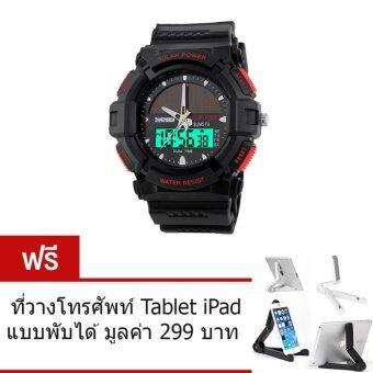 นาฬิกาผู้ชาย พลังงานโซล่าเซลล์ ใส่ปั่นจักรยาน ออกกำลังกาย(สีดำ)แถม ที่วางโทรศัพท์Tablet iPadแบบพับได้ มูลค่า299.-(Black)
