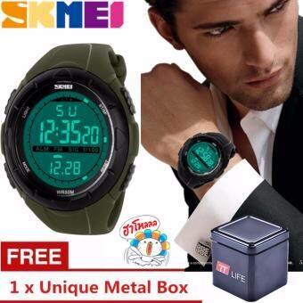 ***Nantang Christmas Gift*** Skmei 1025 นาฬิกาดิจิทัล (สีเขียว) + FREE BOX
