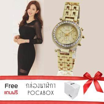 NARY LadyWatch นาฬิกาข้อมือผู้หญิง สายสแตนเลสทอง กันน้ำหน้าปัดทองขอบเพชร รุ่น NaryLady-Gold/Gold