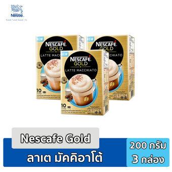 Nescafe Gold Latte Macchiato เนสกาแฟโกลด์ ลาเต้ 10 ซอง (3 กล่อง)