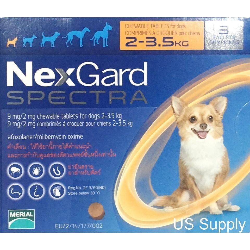 NexGard Spectra (สุนัข 2-3.5 กก-สีส้ม) ++ส่งฟรี KERRY++  ยากินกำจัดเห็บหมัด กันพยาธิหัวใจ ถ่ายพยาธิลำไส้ (ชนิดเคี้ยว) EXP: 04/2020