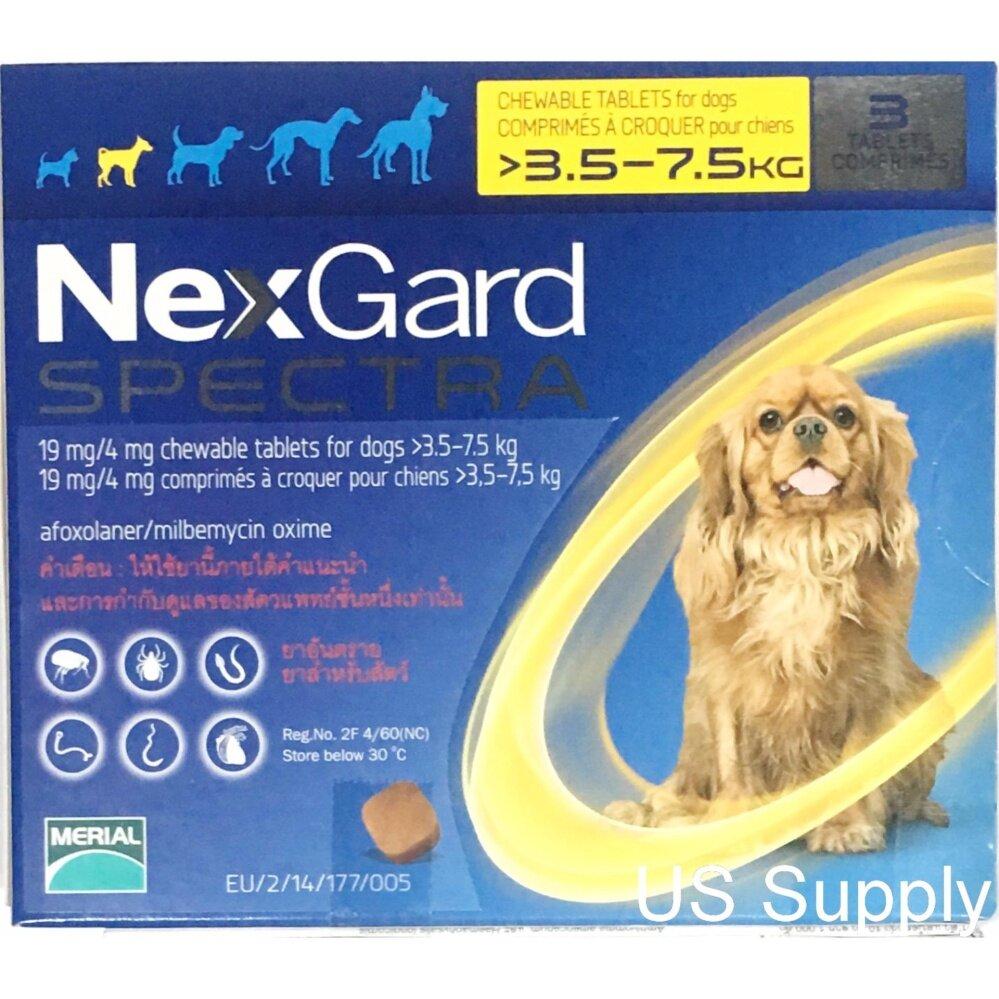 ลดสุดๆ NexGard Spectra (สุนัข 3.5-7.5 กก- สีเหลือง)  +ส่งฟรี KERRY+ ยากินกำจัดเห็บหมัด กันพยาธิหัวใจ ถ่ายพยาธิลำไส้ (กล่อง 3 ก้อน) EXP: 04/2020