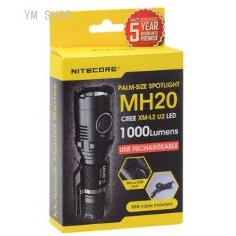 Nitecore ไฟฉาย MH20 Cree XM-L2 U2 1000 lumens แท้ ชาร์จ USB
