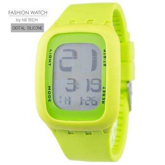 NS WATCH นาฬิกาข้อมือ Unisex Digital Sport - Green