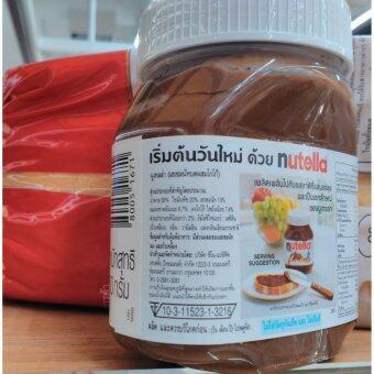 นูเทลล่า (เฮเซลนัทบดผสมโกโก้) Nutella รสชาติอร่อย เพิ่มความฟินด้วยเมนูที่หลากหลาย เช่น สอดไส้ไปในสตรอเบอร์รี่ ทำไอติมใส่ไปในแพนเค้ก โรตีกล้วยใส่นูเทลล่า อร่อยสุดสุด