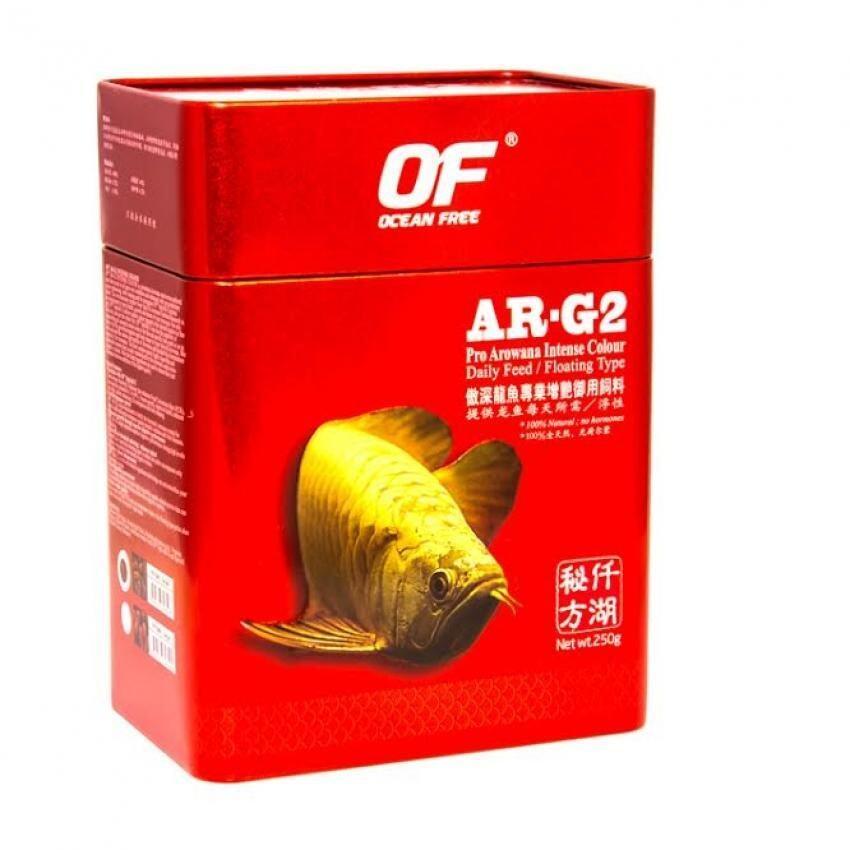 OCEAN FREE Type AR-G2 อาหารปลามังกร 250g (เม็ดใหญ่)