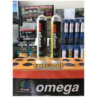 ต้องการขาย OMEGA 909 แบบหลอด เนื้อนำมันเข้มข้นสูงประสิทธิภาพของหัวเชื้อน้ำมันเครื่อง 2 หลอด