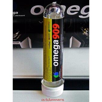 Omega909 หัวเชื้อน้ำมันเครื่องยนต์เบนซินและดีเซล 1หลอด