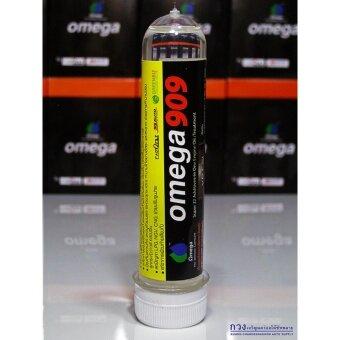 Omega909 จำนวน 1 หลอด หัวเชื้อน้ำมันเครื่องยนต์โอเมก้า909 ขนาด45ซีซี.
