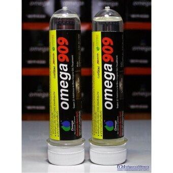 Omega909 จำนวน 2 หลอด หัวเชื้อน้ำมันเครื่องยนต์โอเมก้า909 ขนาด45ซีซี.