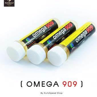 Omega909 หัวเชื้อน้ำมันเครื่องโอเมก้า 3 หลอด