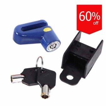 orbia กุญแจ+ล็อคจานเบรค+มอเตอร์ไซค์ สีน้ำเงิน