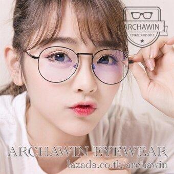 แว่นกรองแสง แว่นตากรองแสง กรอบแว่นตา แฟชั่น เกาหลี ทรง Oval รุ่น UTADA - Black (กรองแสงคอม กรองแสงมือถือ ถนอมสายตา)