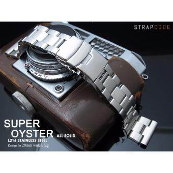 OVERWRIST สายนาฬิกาSUPER OYSTER 20mm สายเต้าหู้ปลายตรง สำหรับนาฬิกาขนาด 20mm