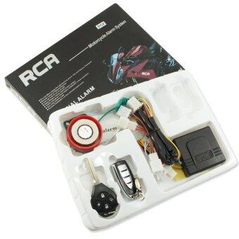 กันขโมย สำหรับ PCX ตรงรุ่น (ไม่สามารถใช้กับ รถรุ่นอื่น ได้) RCA