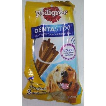 จัดโปรโมชั่น Pedigree Dentastix เพ็ดดีกรี เดนต้าสติ๊กสำหรับสุนัขพันธ์ใหญ่ 112กรัม