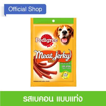 PEDIGREE® Dog Snack Meat Jerky Stix Bacon Flavour เพดดิกรี®ขนมสุนัข มีทเจอร์กี้ สติ๊ก รสเบคอน 60กรัม 1 ถุง