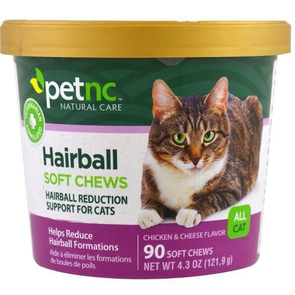 ขายดีมาก! Pet Natural CAT Hairball (90 chews) วิตามินกำจัดและป้องกันก้อนขน hairball (รสไก่+ชีส) EXP: 12/2020 +ส่งฟรี Kerry+