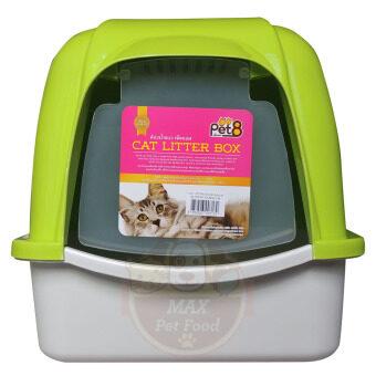 ต้องการขาย Pet8 Cat litter house-sport Green ห้องน้ำแมว (สีเขียว)