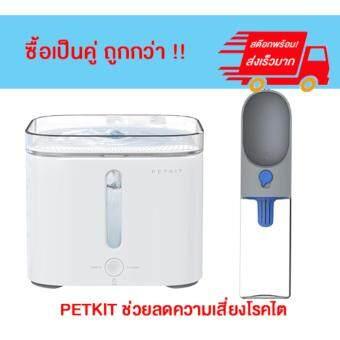 PETKIT EVERSWEETน้ำพุพร้อม ขวดน้ำพกพาสีเทา ของแท้จากตัวแทน PETKIT ประเทศไทย