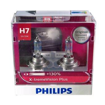 Philips หลอดไฟ หน้า รถยนต์ H7 รุ่น X-TREME Vision Plus Upgrade