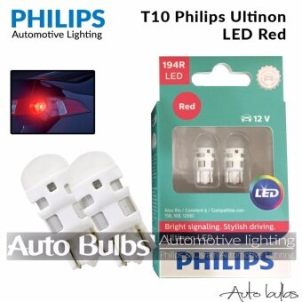 Philips T10 Ultinon Red LED