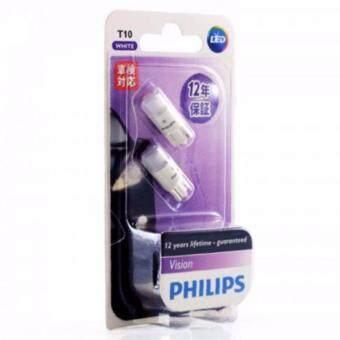 PHILIPS หลอดไฟหรี่Vision LED 6000K T10