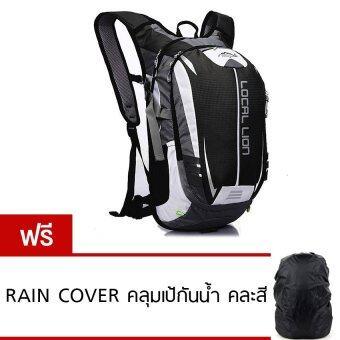 Picturesque กระเป๋าเป้สะพายหลังไลฟ์สไตล์ 18L (สีดำ) ฟรี Rain Cover