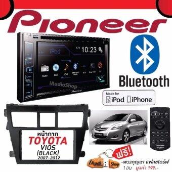 PIONEER วิทยุติดรถยนต์ จอติดรถยนต์ เครื่องเล่นติดรถยนต์ เครื่องเสียงติดรถยนต์ จอ2ดิน จอ2DIN มีบลูทูธ BLUETOOTH 2 DIN AVH-295BT พร้อมหน้ากาก โตโยต้า วีออส TOYOTA VIOS 07-12 สีดำ