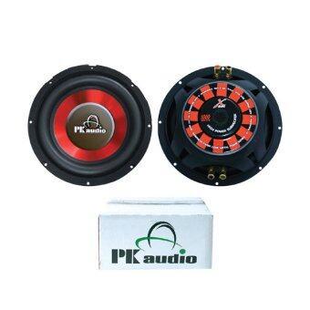 PK ซับวูฟเฟอร์ 10\ 140mm รุ่น PK-FW-1008 โพลี่แดง