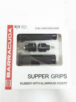 ปลอกมือ SuperGrip ปลอกมือแต่งงาน CNC (สีดำ)