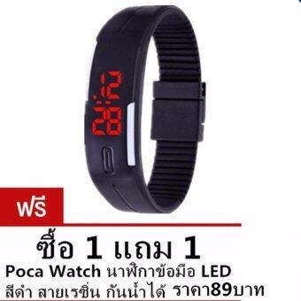 Poca Watch ������������������������������������ LED ������������ ��������������������������� ��������������������������� ������������ 1 ��������� 1������������89���������
