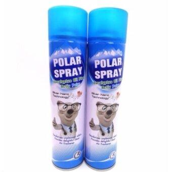 Polar Spray Eucalyptus Oil Plus โพลาร์ สเปรย์ ยูคาลิปตัส 2 ขวด (280ml.) สเปรย์กำจัดเชื้อโรคในอากาศและป้องกันภูมิแพ้ ทำให้บรรยากาศภายในห้องก็สดชื่น