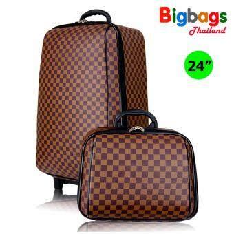 Polo กระเป๋าเดินทาง ล้อลาก ระบบรหัสล๊อค 4 ล้อคู่หลัง เซ็ทคู่ 24 นิ้ว/14 นิ้ว รุ่น New luxury 72824 (Brown)